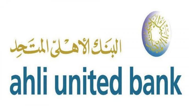 Customer Relationship Officer / Consumer Banking Egypt - STJEGYPT