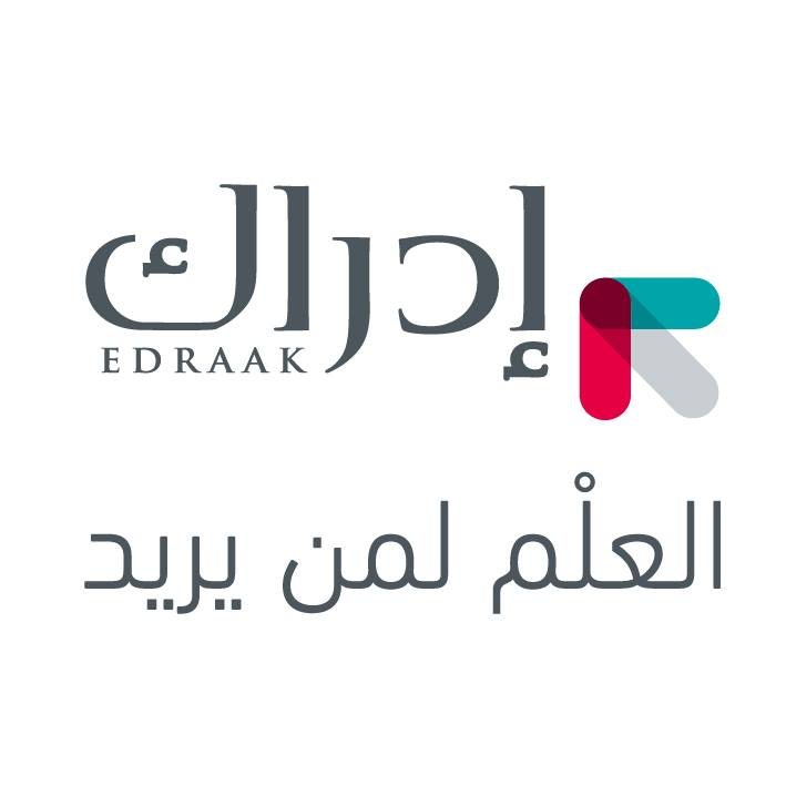 احترف أي مجال أونلاين بالعربي وبشهادة مجانية في 5 دقائق - STJEGYPT