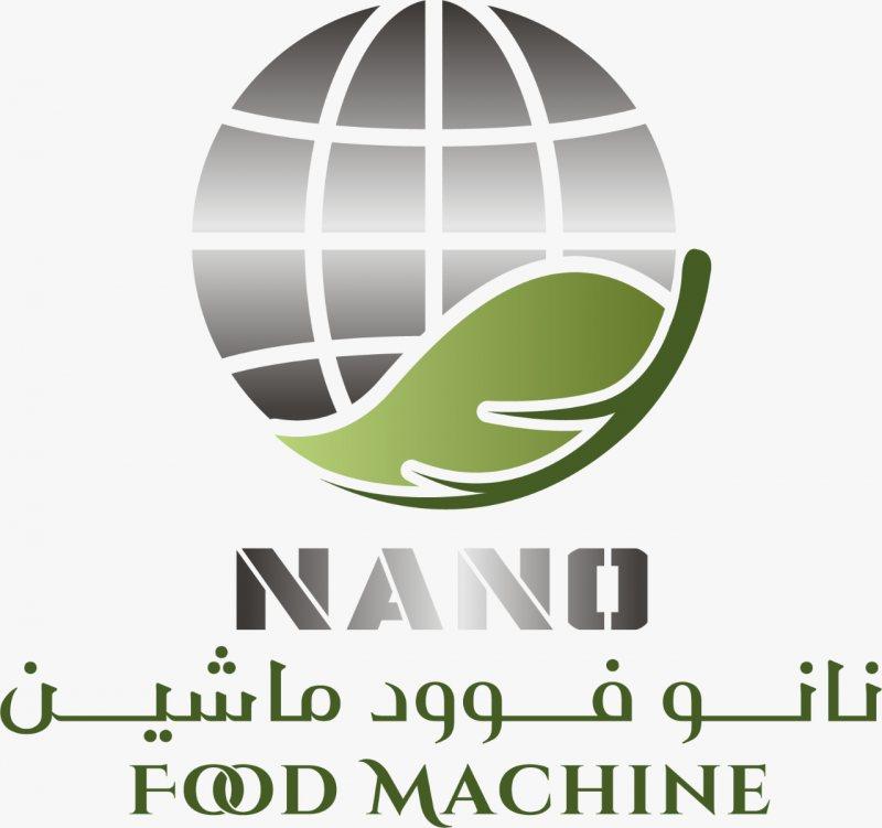 HR & Admin Assistant - NANO FOOD MACHINE - STJEGYPT