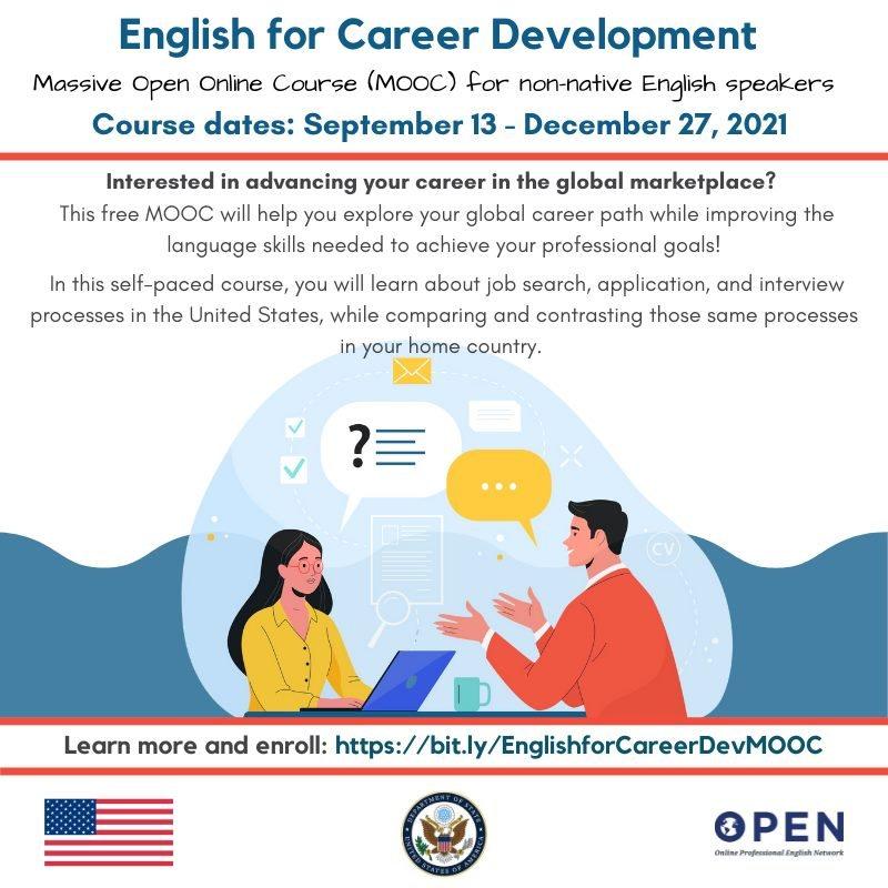 دورة تدريبية مجانية للغة الإنجليزية برعاية السفارة الأمريكية بالقاهرة - STJEGYPT
