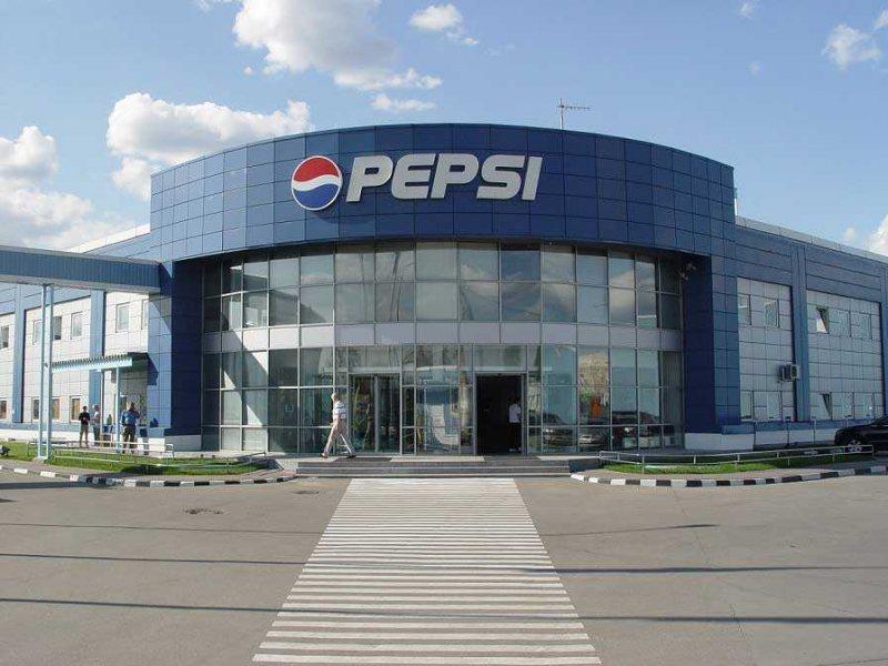 تدريب صيفي مقدم من شركة بيبسيكو Pepsico | لجميع التخصصات - STJEGYPT