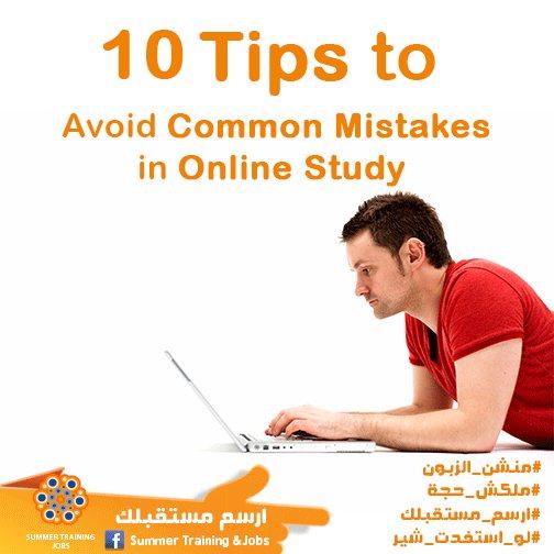 10 نصائح لتجنب الأخطاء الشائعة في الدراسة عبر الإنترنت - STJEGYPT