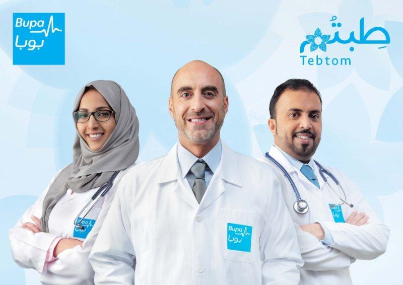 استشارات و خدمة طبية 24 ساعة في اليوم | مجانا !! - STJEGYPT