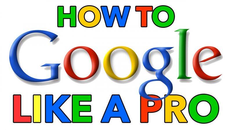 أسرار أساليب البحث في جوجل - STJEGYPT