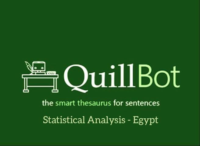 موقع QuillBot لحل مشكلة الاقتباس البحثي - STJEGYPT