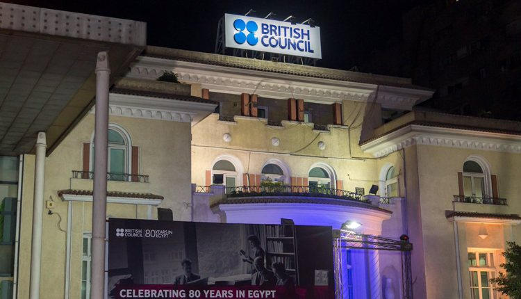 Contracts Finance Partner, British Council - STJEGYPT