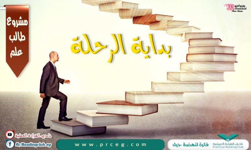 كتاب علم نفس التعلم pdf