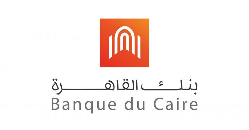 Product Development Officer Banque du Caire, Cairo, Egypt - STJEGYPT
