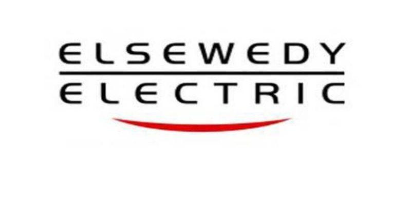 فتح باب التعيين للمهندسين حديث التخرج قسم (الكهرباء & والميكانيكا)  فى شركة السويدى - STJEGYPT