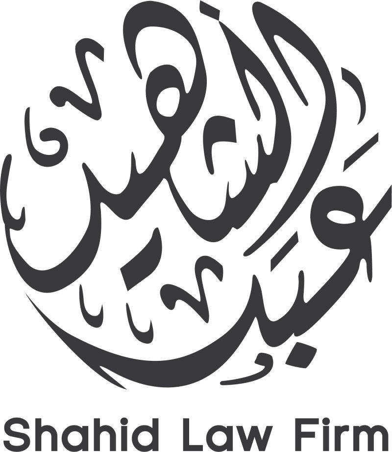 التدريب الصيفى للطلبة فى مكتب مكتب عبد الشهيد للمحاماة - STJEGYPT
