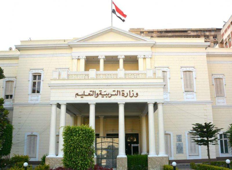 وظائف ادارية واكاديمية في وزارة التربية والتعليم - STJEGYPT