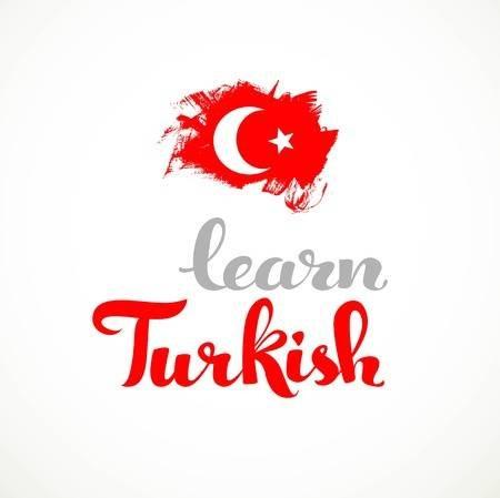 إزاي تتكلم باللغة التركية في أقل من يوم؟ - STJEGYPT