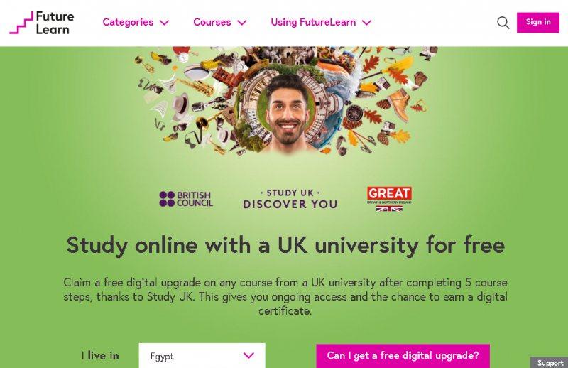 عاجل: احصل على شهادة مجانية من لندن في أي مجال تختاره - STJEGYPT