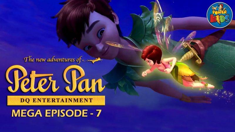 Peter Pan - STJEGYPT
