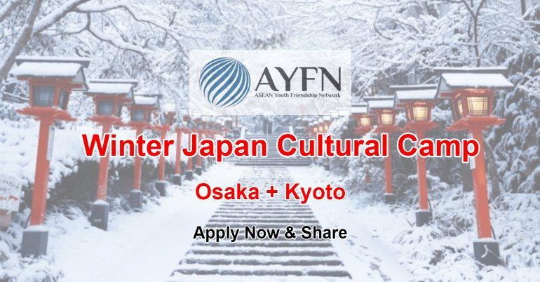 فرصة ممولة بالكامل للمشاركة في معسكر الشتاء الثقافي في اليابان للعام 2020 - STJEGYPT