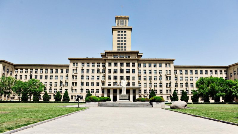 منحة جامعة NANKAI لدراسة البكالوريوس والماجستير والدكتوراة فى الصين - STJEGYPT
