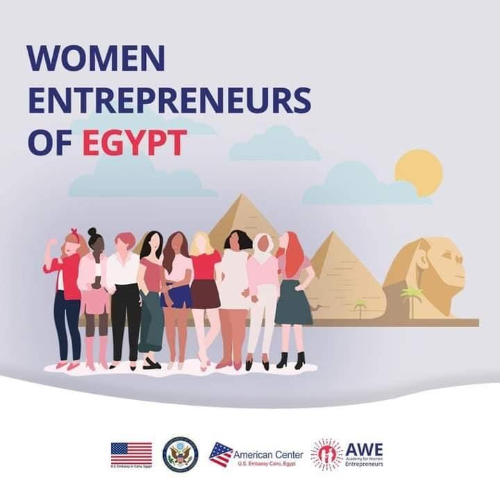 برنامج تدريبي ممول بالكامل من السفارة الأمريكية بالقاهرة - STJEGYPT