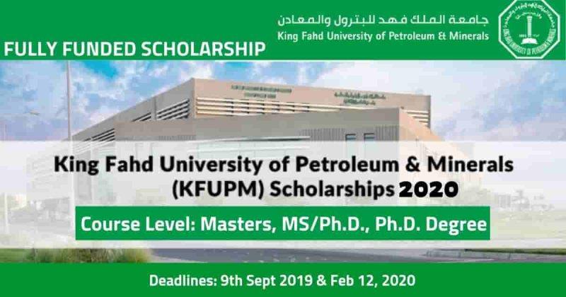 منحة جامعة الملك فهد لدراسة الماجستير والدكتوراه في السعودية (ممولة بالكامل) - STJEGYPT