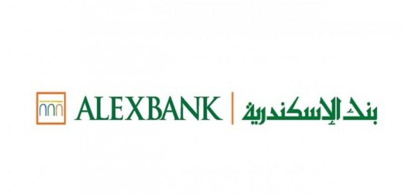 وظائف بنك الاسكندرية 2020 - STJEGYPT