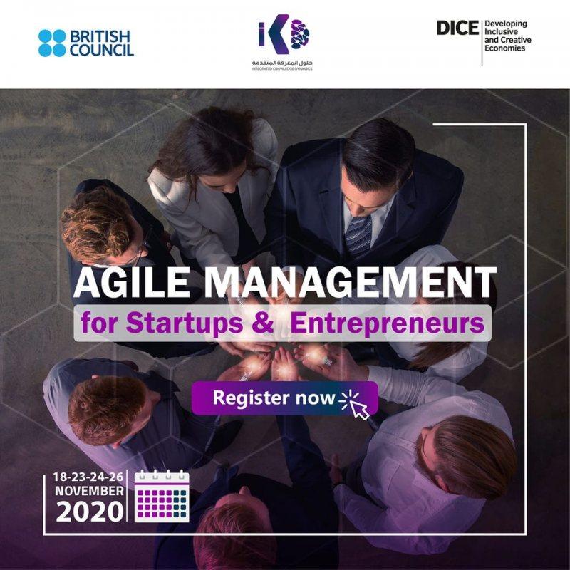 برنامج تدريبي لكيفية ادارة الشركات مقدم من المركز الثقافي البريطاني - STJEGYPT