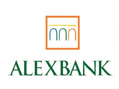 وظائف IT بنك اسكندرية لحديثي التخرج