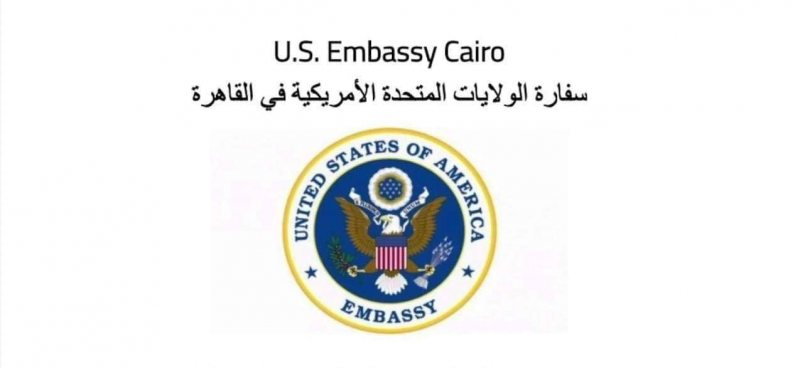 Human Resources Assistant  - Embassy Cairo - STJEGYPT