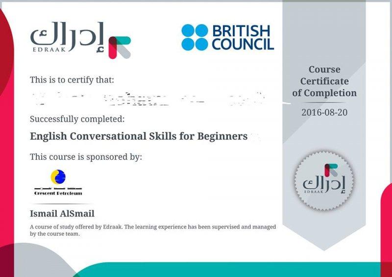 سلسلة تعلم الإنجليزية من القنصلية البريطانية: مهارات المحادثة للمبتدئين - STJEGYPT