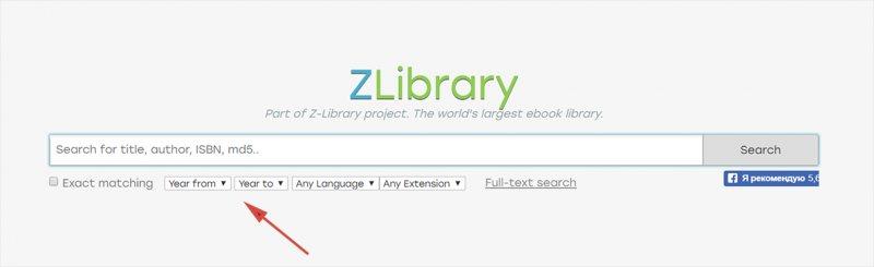 أكبر مكتبة إلكترونية في العالم - STJEGYPT