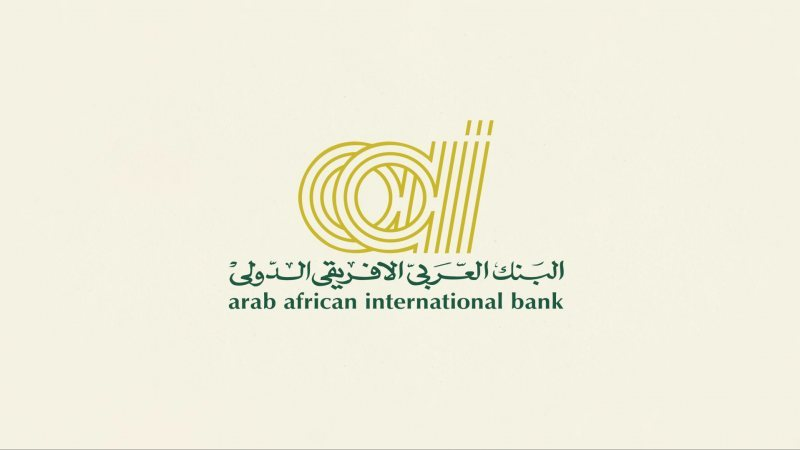 التدريب الصيفي البنك العربي الفريقي aaib لعام 2018 - STJEGYPT