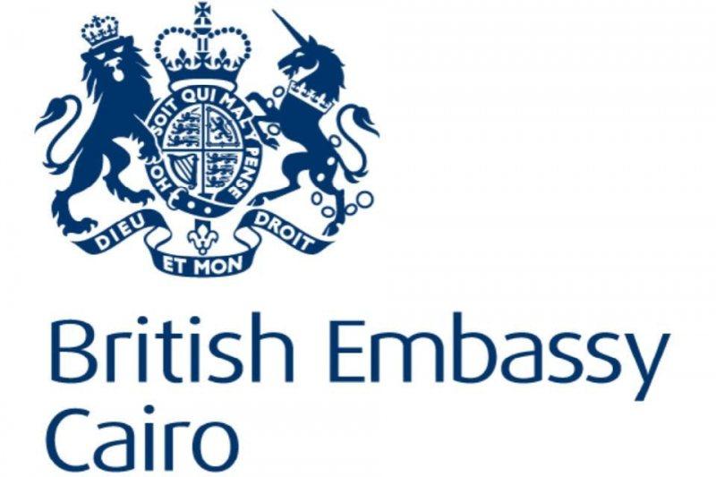 Head of Export Finance, the British Embassy in Cairo - STJEGYPT