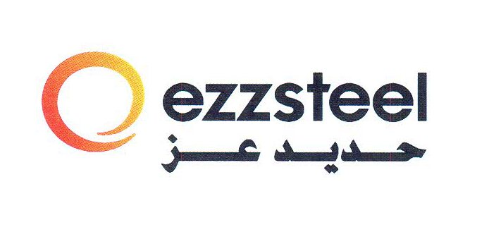 Accounting Specialist - STJEGYPT