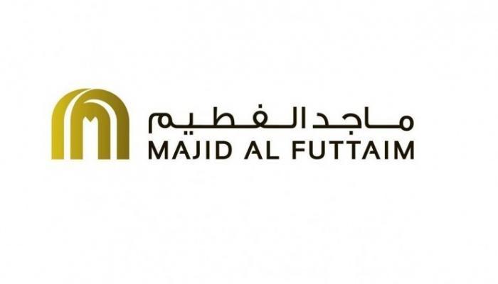 Assistant Human Capital Manager   Majid Al Futtaim - STJEGYPT