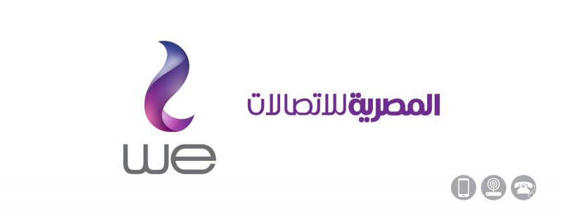 Financial Analyst - Telecom Egypt - STJEGYPT