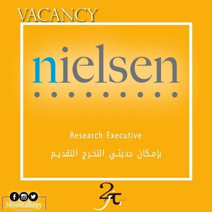 Research Executive - STJEGYPT