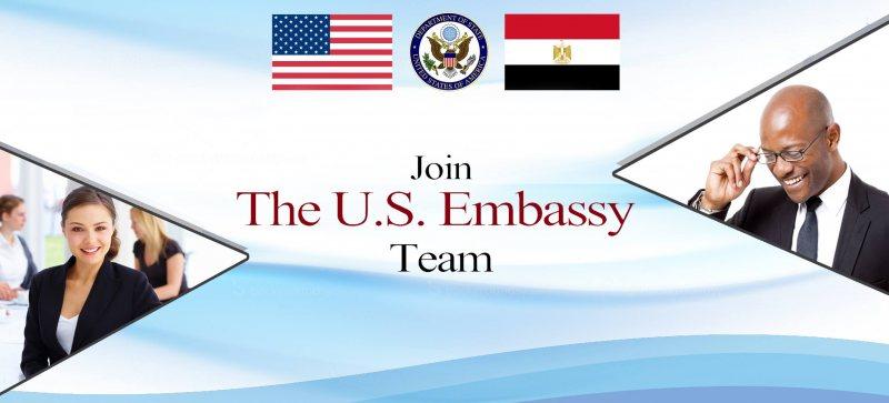 وظائف السفارة الامريكية المتاحة في القاهرة - STJEGYPT