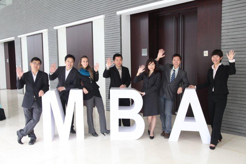 الماتريال الكاملة بالـ MBA ماجيستير ادارة الاعمال - STJEGYPT
