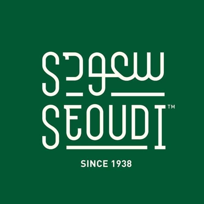 Accountant at Seoudi Supermarket - STJEGYPT
