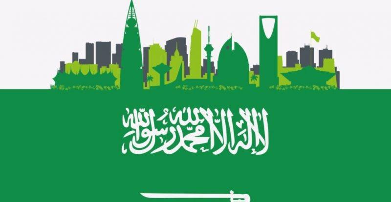 تجيمعة المنح الدراسة الممولة بالكامل في السعودية - STJEGYPT