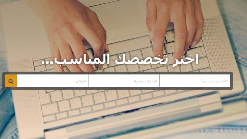 موقع Hotcourses الاماراتي للكورسات المجانية و الدراسة بالخارج - STJEGYPT
