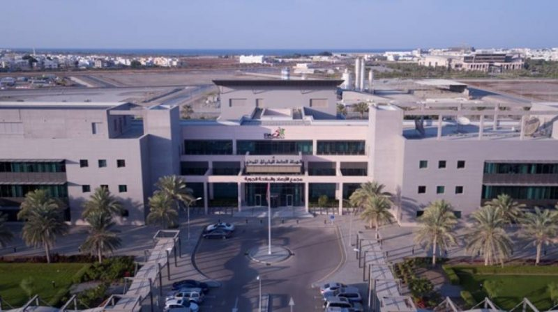 التدريب الصيفي الخاص بالشركه الوطنيه لخدمات الملاحة الجوية - STJEGYPT