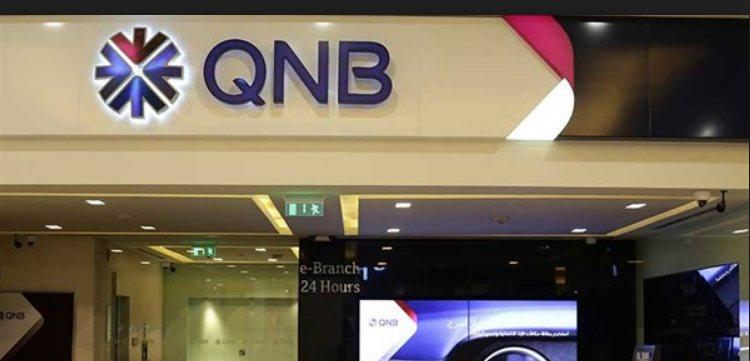 التدريب الصيفي للطلبة في بنك قطر الوطني QNB  لعام 2018 - STJEGYPT