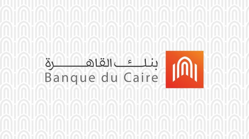 Customer Service Officer, Banque du Caire Company Location - STJEGYPT