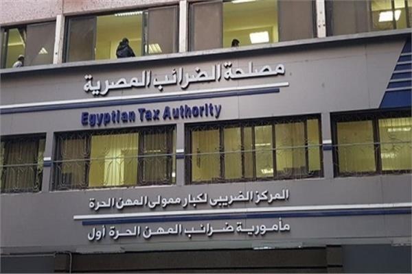 وظائف مصلحة الضرائب المصرية - STJEGYPT