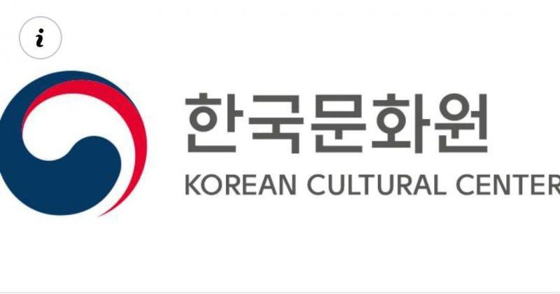 منحة الحكومة الكورية لمرحلة الدراسات العليا لعام 2021 - STJEGYPT