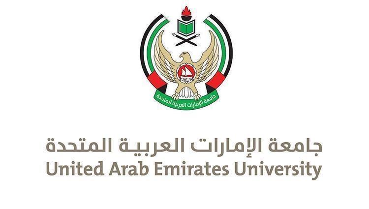 منحة جامعة الإمارات العربية المتحدة ممولة بالكامل براتب شهري 3000 درهم - STJEGYPT