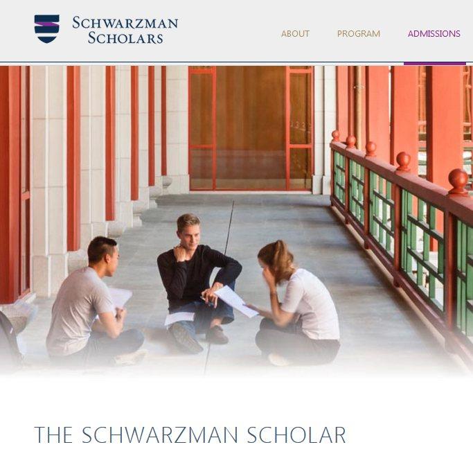 فرصتك للتقديم بمنحه SCHWARZMAN راتب شهري قدره 3500$ بالصين - STJEGYPT