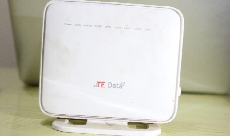 طريقة اخفاء شبكة الواي فاي te data راوتر تى داتا - STJEGYPT