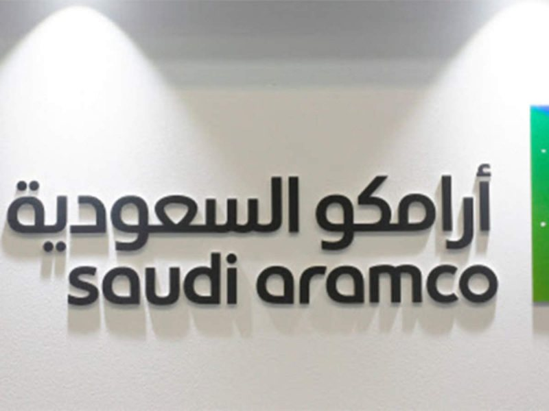 Automation and Digitalization Research Senior Consultant, Aramco - STJEGYPT