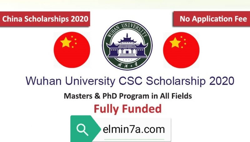 منحة جامعة ووهان لدراسة الماجستير والدكتوراه في الصين 2020 - ممول بالكامل - STJEGYPT