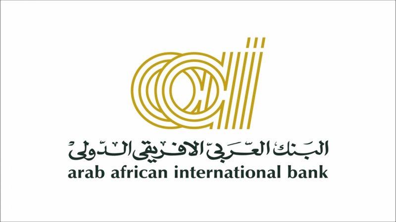محاسب,البنك العربي الافريقي - STJEGYPT